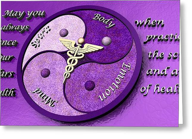 Yang Greeting Cards - Healing Balance Greeting Card by David Voutsinas