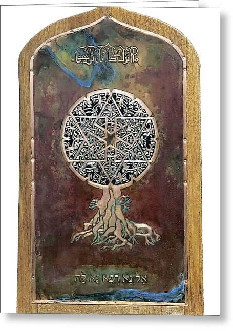 Andalucia Mixed Media Greeting Cards - Healing the Tree of Life Greeting Card by Shahna Lax