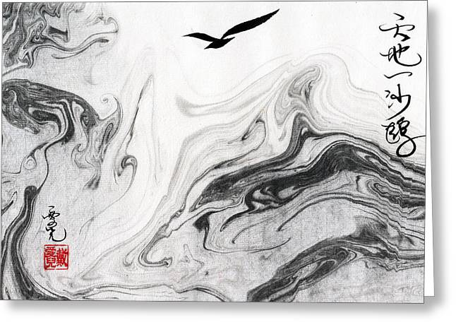 Inkwash Greeting Cards - Heaven And Earth And One Lone Gull Greeting Card by Oiyee  At Oystudio