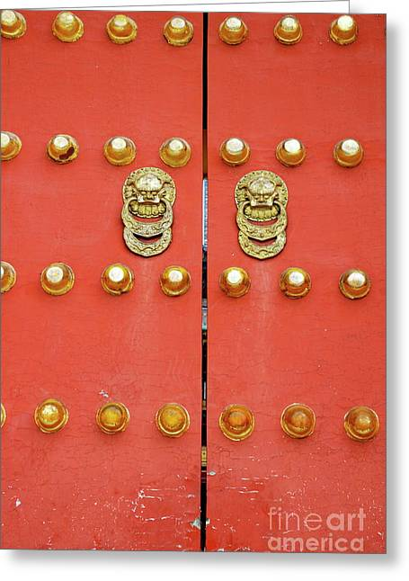 Heavy Ornate Door Knockers On A Gate Greeting Card by Sami Sarkis