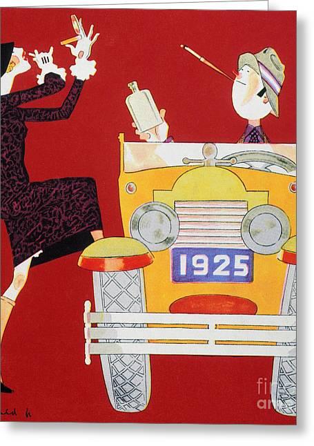 Jazz Age Greeting Cards - Held: Sheik & Sheba, 1925 Greeting Card by Granger