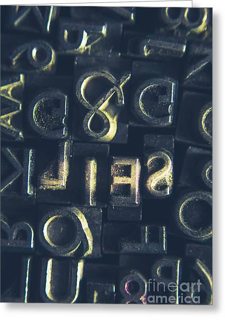 Hidden Agenda In Declassified Lies Greeting Card by Jorgo Photography - Wall Art Gallery