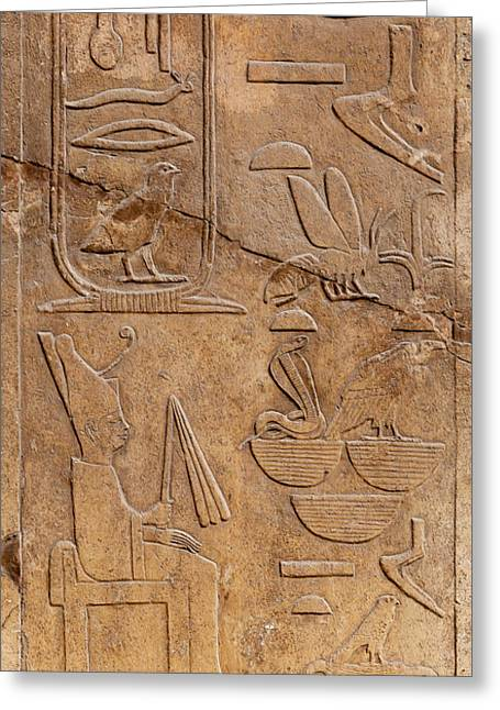 Texting Photographs Greeting Cards - Hieroglyphs on ancient carving Greeting Card by Jane Rix