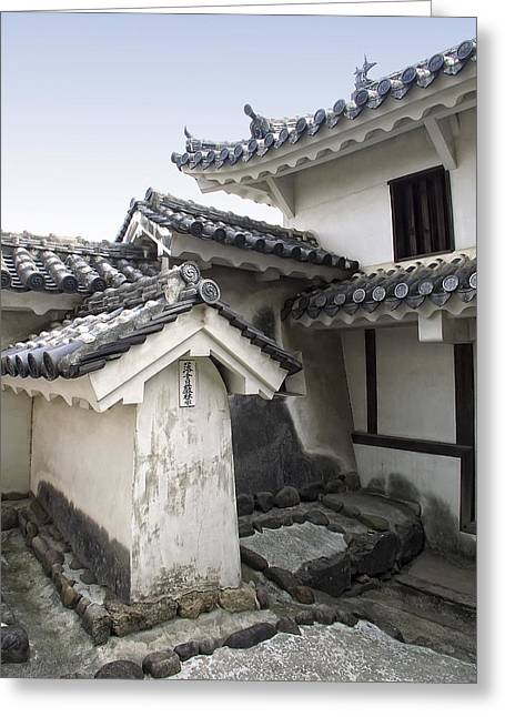 Shogun Photographs Greeting Cards - HIMEJI CASTLE ROOFS and GABLES - JAPAN Greeting Card by Daniel Hagerman