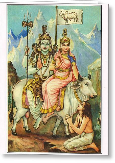 Cushion Greeting Cards - Hindu God Shiva Shankar Goddess Parvati Miniature Painting India Upmanyu Greeting Card by B K Mitra