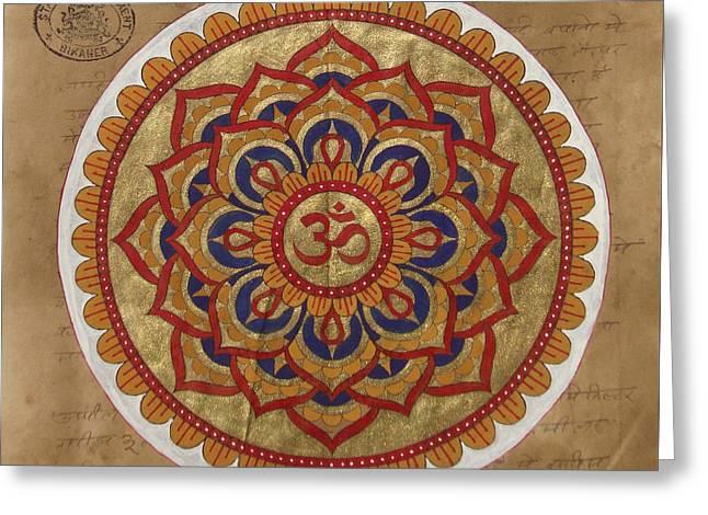 India Babas Paintings Greeting Cards - Hindu Vedic Artwork Om Yoga Kundalini Meditation Mandala Painting Artist INDIA Greeting Card by A K Mundra