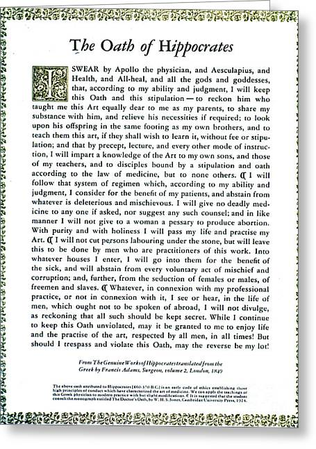 Texting Photographs Greeting Cards - Hippocratic Oath, 1938 Greeting Card by Science Source