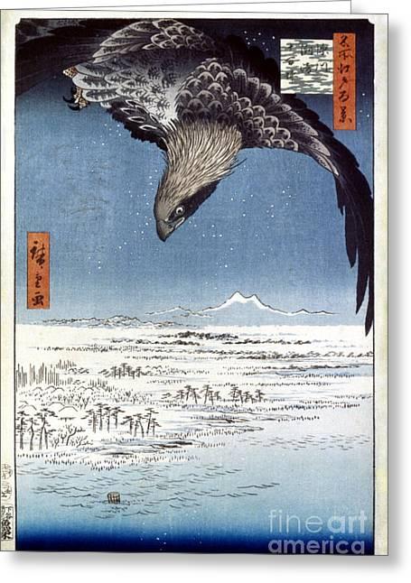 Edo Period Greeting Cards - Hiroshige: Edo/eagle, 1857 Greeting Card by Granger