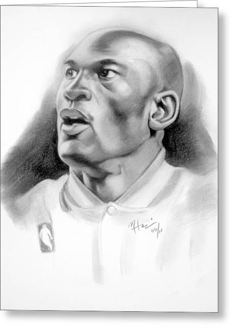 Chicago Bulls Drawings Greeting Cards - His Royal Highness Greeting Card by Michael Harris