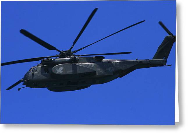 Vanguard Greeting Cards - HM-14 Vanguard MH-53 Sea Dragon Greeting Card by Christopher Kirby