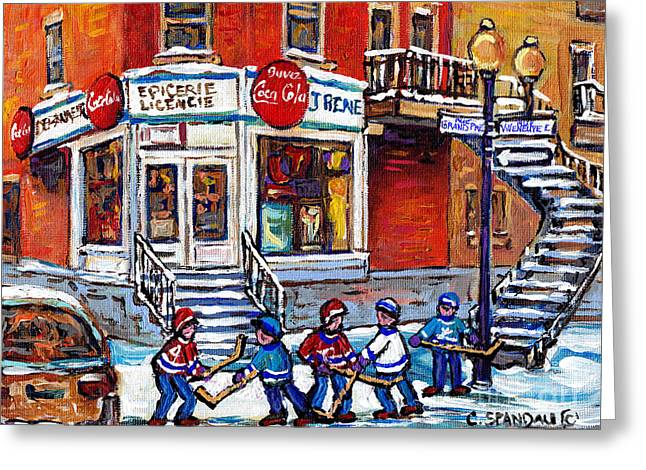 The Plateaus Greeting Cards - Hockey Game Art Coca Cola Corner Store Painting J Rene Rue Villeneuve At Grand Pre Montreal Scenes  Greeting Card by Carole Spandau
