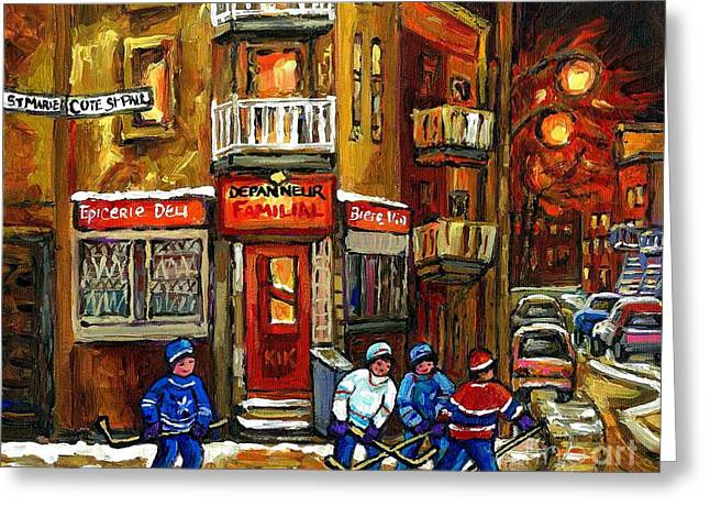 Montreal Memories Greeting Cards - Hockey Game This Evening At Depanneur Familiale In Ville Emard Montreal Best Canadian Hockey Art Greeting Card by Carole Spandau