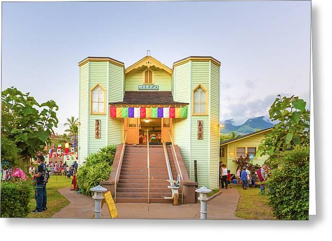 Lahaina Greeting Cards - Hokoji Lahaina Shingon Mission Greeting Card by Jim Thompson