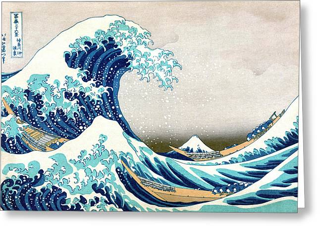 Vintage Boat Greeting Cards - Hokusai Great Wave off Kanagawa Greeting Card by Katsushika Hokusai
