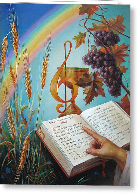 Wein Greeting Cards - Holy Bible - The Gospel According to John Greeting Card by Svitozar Nenyuk