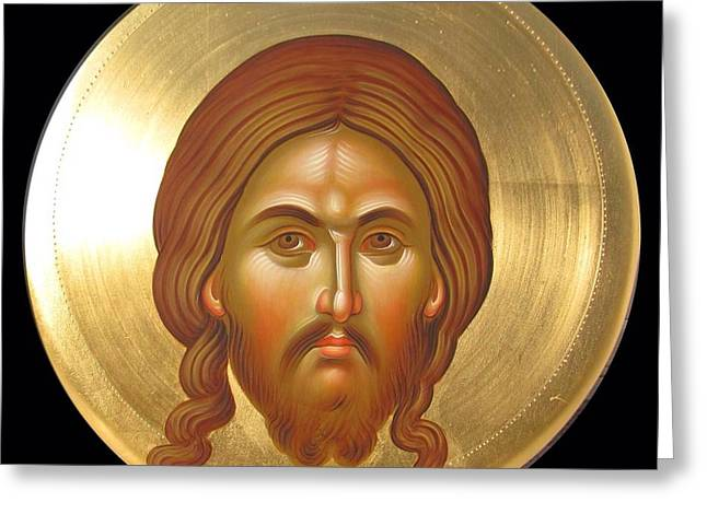 Daniel Neculae Greeting Cards - Holy face Mandilion Greeting Card by Daniel Neculae