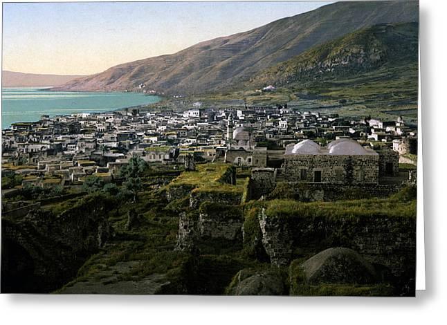 Holyland Greeting Cards - Holy Land - Tiberias 1890 Greeting Card by Munir Alawi