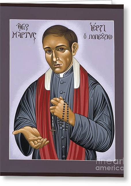 New Martyr Paintings Greeting Cards - Holy New Martyr Blessed Jerzy Popielusko 030 Greeting Card by William Hart McNichols