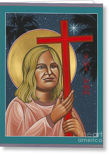 New Martyr Paintings Greeting Cards - Holy New Martyr Jean Donovan 155 Greeting Card by William Hart McNichols