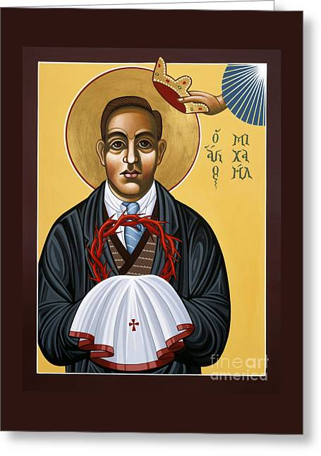 Holy New Martyr Padre Miguel Pro 119 Greeting Card by William Hart McNichols