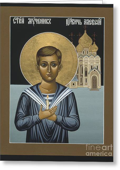 New Martyr Paintings Greeting Cards - Holy New Martyr Tsarevich Alexei 010 Greeting Card by William Hart McNichols