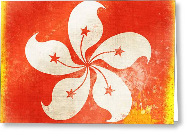 Grunge Pastels Greeting Cards - Hong Kong China flag Greeting Card by Setsiri Silapasuwanchai