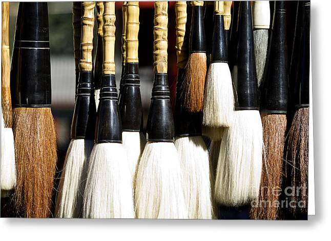 Hair Abstract Art Greeting Cards - Horsehair calligraphy brushes Greeting Card by Ray Laskowitz - Printscapes