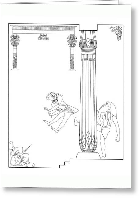 Horus Drawings Greeting Cards - Horus Thoth Smackdown Greeting Card by Stan  Magnan