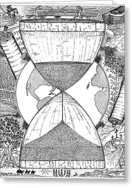 Stipple Greeting Cards - Hourglass Greeting Card by Glenn McCarthy Art and Photography
