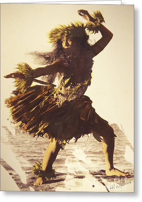 Hula In A Ti Leaf Skirt Greeting Card by Himani - Printscapes