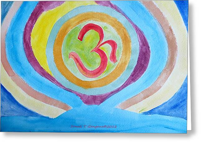 I Am Existence Greeting Card by Sonali Gangane