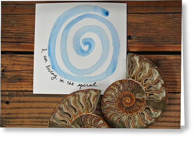 Empower Greeting Cards - I am living in the spiral Greeting Card by Tiny Affirmations