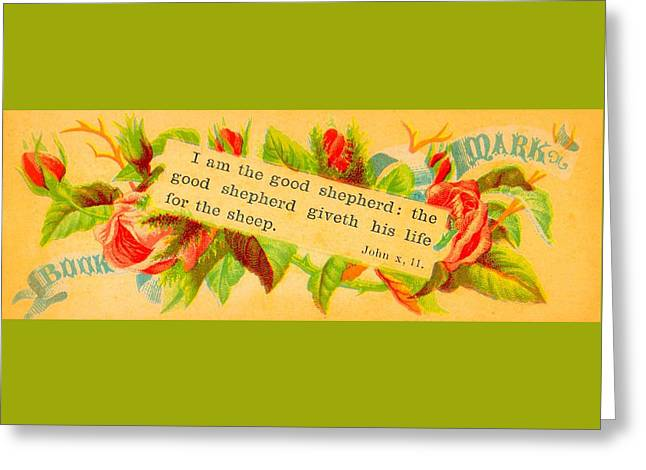 Art Book Greeting Cards - I Am the Shepherd the Good Shepherd Giveth his Life for the Sheep Greeting Card by Peter Gumaer Ogden Gallery