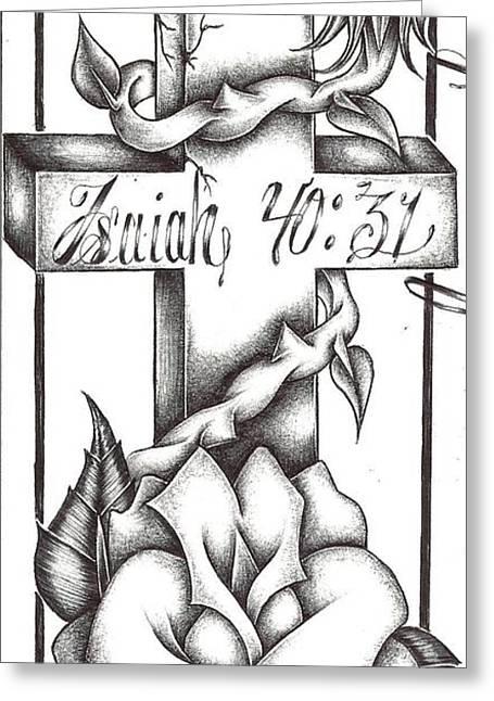 Isaiah Drawings Greeting Cards - I Greeting Card by Candy Thomas