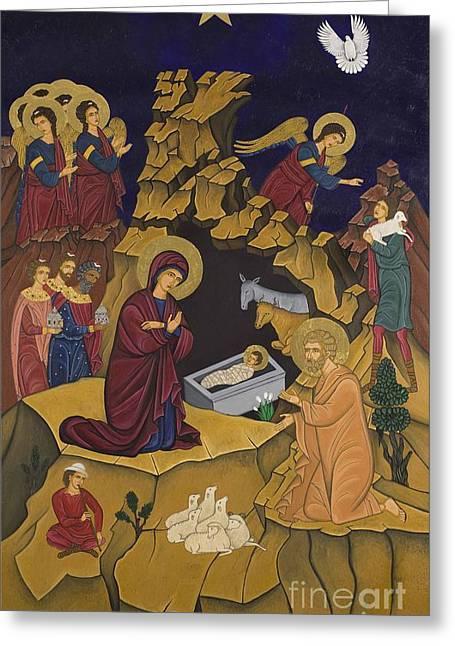 Byzantine Greeting Cards - I Genisis tou Christou Greeting Card by Marinella Owens