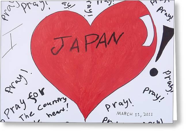 March Drawings Greeting Cards - I Love Japan by Erik Akerman Greeting Card by Beth Akerman
