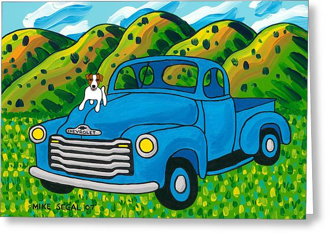 Mike Segal Greeting Cards - I Think Im A Hood Ornament Greeting Card by Mike Segal