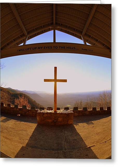 I Will Lift My Eyes To The Hills Psalm 121 1 Vertical Greeting Card by Lisa Wooten