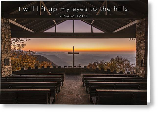 Motivational Poster Greeting Cards - I Will Lift Up My Eyes Greeting Card by David Simchock