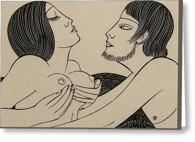 Ibi Dabo Tibi Greeting Card by Eric Gill