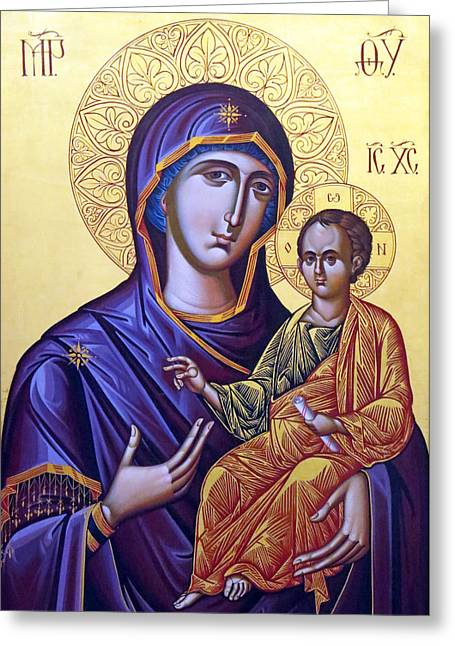 Icon Of Mary And The Child  Greeting Card by Munir Alawi
