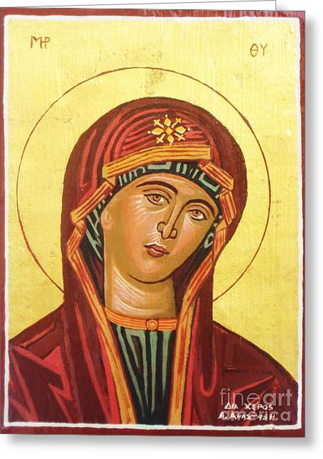 Handpainted Icon Greeting Cards - Icon of the virgin Mary. Greeting Card by Anastasis  Anastasi