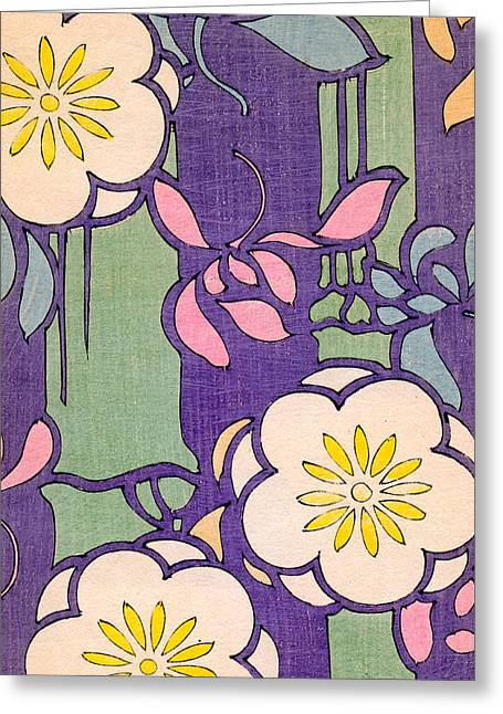 Illustration Of Flower Blossoms On A Lavender And Green Background Greeting Card by Unknown