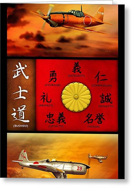Will Power Greeting Cards - Imperial Japan Aircraft with Bushido Code Greeting Card by John Wills
