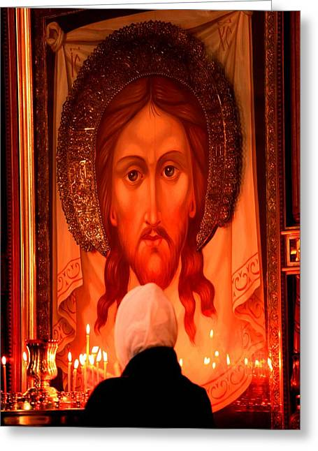 In The Church Greeting Card by Rusalka Koroleva