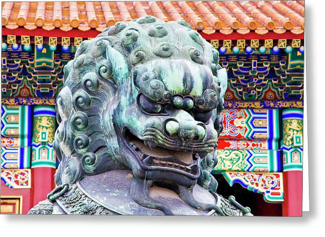 Lions Greeting Cards - In the Forbidden City Greeting Card by Jerry Weinstein