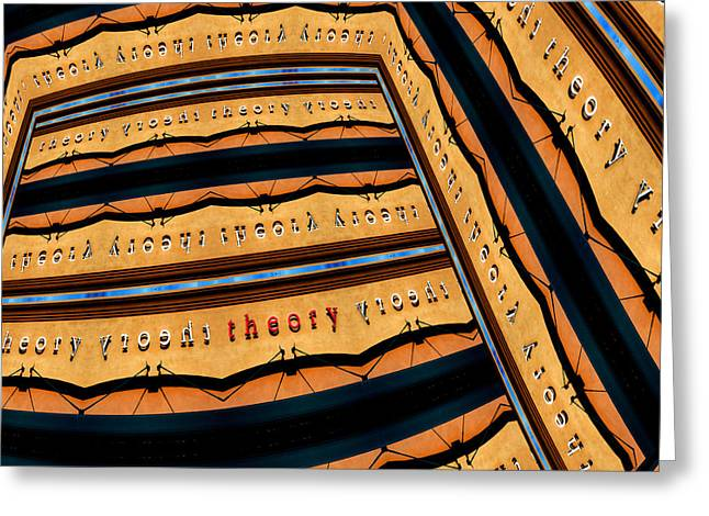Abstract Digital Photographs Greeting Cards - In Theory Greeting Card by Paul Wear