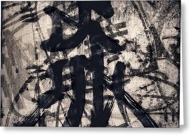 Kanji Greeting Cards - Indigo Crossover Greeting Card by Carol Leigh