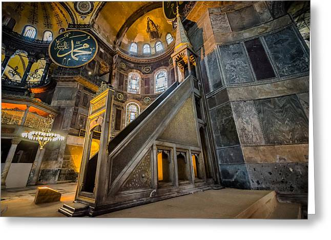 Aya Sofia Greeting Cards - Inside the Aya Sofia  Greeting Card by Anthony Doudt