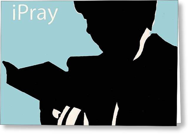 ipray Greeting Card by Anshie Kagan